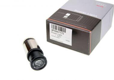 Original Audi LED Taschenlampe Zigarettenanzünder LED Licht 4F0947175
